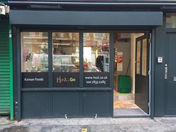 New Shop Front Shutters manufactured and installed